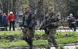 Донецк, Киевский район, Петровский район, ДНР, бои
