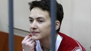 савченко, новиков, адвокат, тюремный, срок, 13 лет