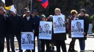 севастополь, украина, митинг, общество, политика, россия, крым