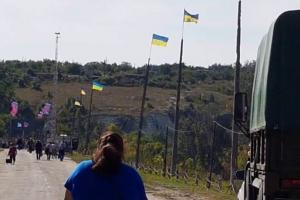 станица луганская, мост, флаги, лнр, оккупация, тука, война, соцсети