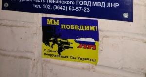 луганск, всу, фото, лнр, донбасс, война на донбассе, военные, защитники украины
