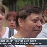 Украинская армия, Донбасс, дезертиры, матери