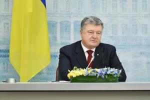 Петр Порошенко, Украина, Литва, НАБУ, Независимость, Комментарий