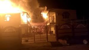 пожар, седово, курорт, скандал, конфликт, мгб днр, поджог, днр, донбасс, террористы, происшествия