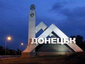 юго-восток, Донбасс, Донецк, ДНР, АТО, Нацгвардия, Украина, Донецкая республика, армия Украины