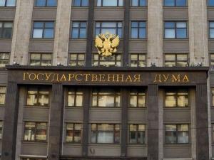 Россия, госдума, законы, коммунисты