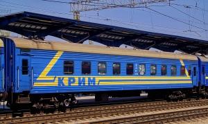 Крым, Украина, референдум, общество, движение поездов, КЖД