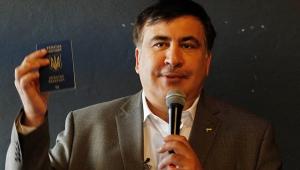 Михаил Саакашвили,  Миграционная служба, Украинское гражданство, Польша, Паспорт