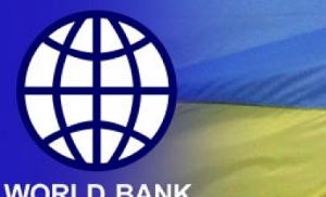 Украина, всемирный банк, соцвыплаты, население