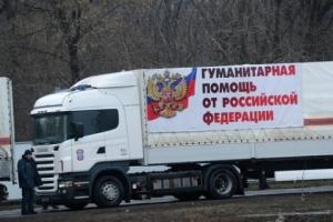 украина, донбасс, ато, гумконвой, россия