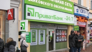 Приватбанк, зона АТО, война в Донбассе, банковские счета