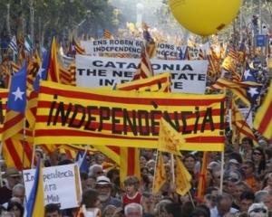 каталония, новости испании, новости мира