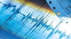 Чили, землетрясение, катастрофа, общество, пакистан, индонезия
