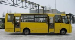 горловка, общество, донбасс, юго-восток украины, донецкая область, транспорт, ато, новости украины
