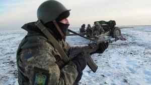 восток Украины, война в Донбассе, Марьинка, Донецк, Петровский район, АТО ,ДНР, армия Украины, ВСУ