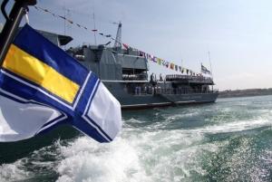 вмс, день вмс украины, порошенко, флот