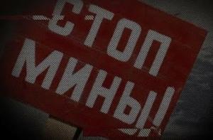украина, война на донбассе, горловка, мина, гибель, скандал, днр
