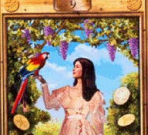 карты таро, гадания, гороскоп, 25 июня, вторник, ссоры, скандалы, знаки зодиака, предсказания