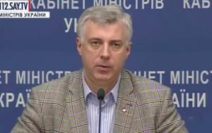 депутаты, учителя, новости украины, ситуация в украине, новости донбасса