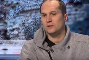 украина, гпу, верховная рада, бутусов, депутат, неприкосновенность, скандал