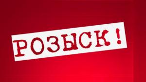 Виктория Городетская, пропажа, розыск, полиция, ребенок, девочка, подросток, приметы, Одесса