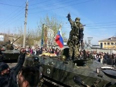 Донбасс, Юго-восток Украины, происшествия, АТО, ДНР, ЛНР, армия россии, нато