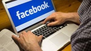 facebook новая опция, соцсети, общество, пользователи соцсетей, функции соцсетей