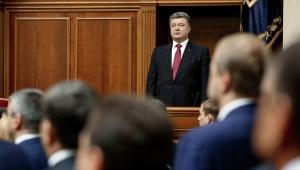новости украины, петр порошенко, ситуация в украине, новости киева