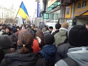 харьков, происшествия, новости украины