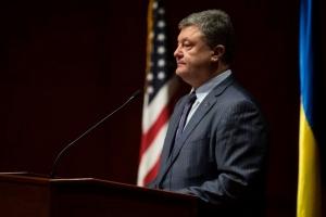 сша, политика, россия, путин, украина, порошенко, трамп, переговоры