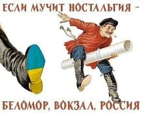 днр, выборы, захарченко, перенос выборов, донецк, 20 апреля