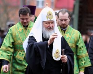 патриарх кирилл, рпц мп, украина, православие