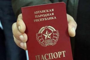 загранпаспорта, лнр, луганск, донбасс, евросоюз, безвизовый режим, тымчук, донбасс, террористы, новости украины