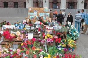 Одесса, трагедия, Куликово поле, мемориал