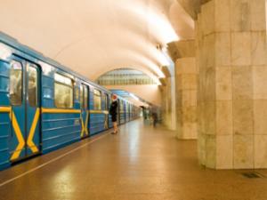 новости украины, новости киева, станция майдан незалежности, день независимости украины