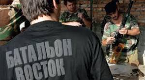 батальон восток, днр, донбасс, юго-восток украины, происшествия, ато, новости украины