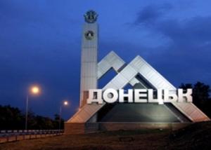 Донецк, АТО, 8 августа, шахта Абакумова