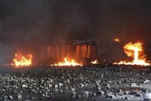 видео, онлайн, майдан, киев, жертвы, беспорядки, трансляция, батальон, украина