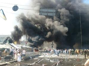 Майдан, вече, 7 августа, Киев, криминал, ограбление, коммунальщики, активисты