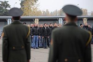 украинская армия, призывники, призыв, кабинет министров, зона ато