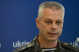 АТО, Лысенко, бойцы, погибли, ранены, сутки