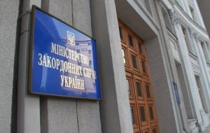 Администрация Президента, МИД Украины, Валерий Чалый, Петр Порошенко