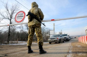 боевые действия, донбасс, донецк, ограничения, ато, новости украины