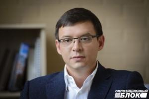 Верховная Рада, Политика, Общество, Оппозиционный блок, Видео