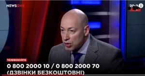 зеленский, Гордон , выборы президента, выборы в украине видео
