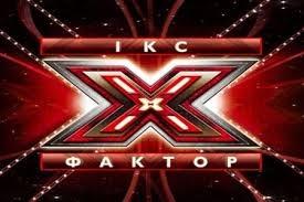 Х-фактор, Украина, СТБ, шоу-бизнес