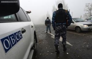 АТО, война в Донбассе, ОБСЕ, ДНР, армия Украины, Совместный центр по контролю и координации, юго-восток Украины