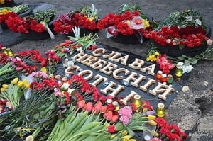 Майдан, небесная сотня, политика, погибшие, семьи, пенсия, увеличена
