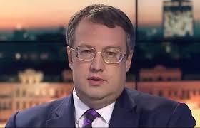 Антон Геращенко, военное положение, новости, Украина, Россия, Крым, Донбасс