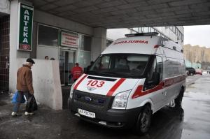 медицинские учреждения, санатории, лечение и реабилитация, протезирование, Сысоенко, АТО